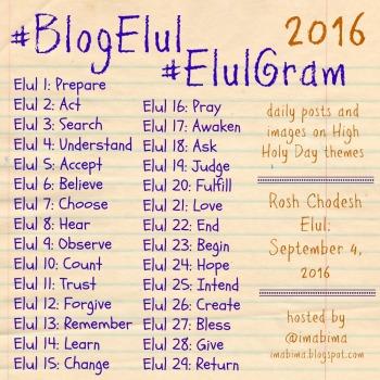 BlogElul+2016.jpg
